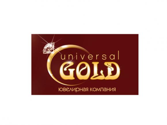 Скида 8% на изделия из золота, 9% - серебра.